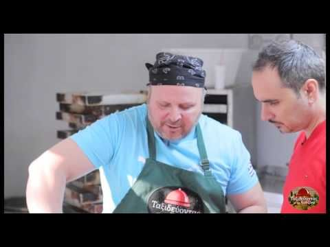Ταξιδεύοντας με την Κουζίνα, Μπουγάτσα Θεσσαλονίκης