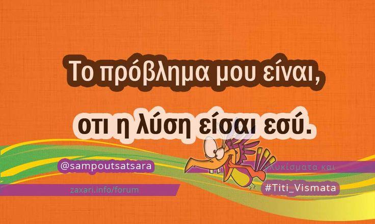 Από τον/την @sampoutsatsara στα γλυκίσματα και #Titi_Vismata