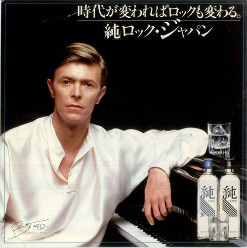 David Bowie - Crystal Jun Rock advert, Japan, 1980