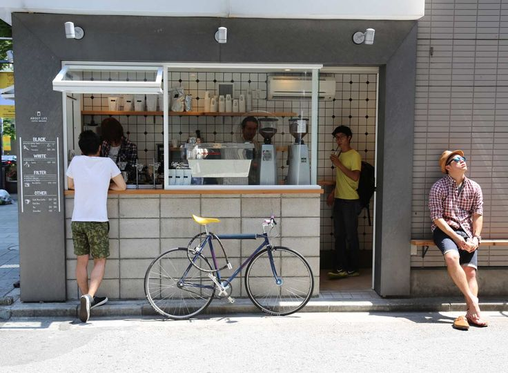 About Life Coffee Brewers - Tokyo #coffee #shibuya #tokyo  東京都渋谷区道玄坂1-19-8