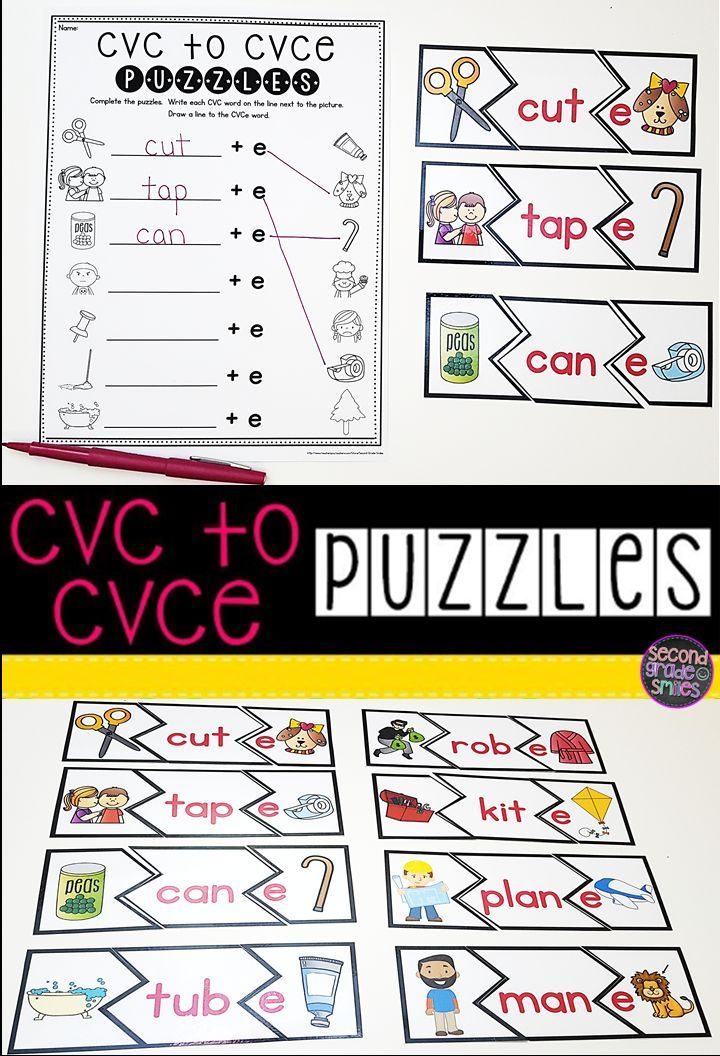 Are your first grade students struggling with reading and spelling short vowel CVC and long vowel CVCe words? These CVC to CVCe puzzles make a great center activity!  Students match each short vowel CVC word with a picture illustrating its meaning on one side. On the other side, they will add a silent e to the end of the word and match with a picture illustrating the new long vowel word they create.