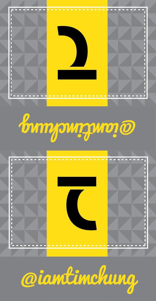 Pocket Propaganda - Matchbox Self Promotion - Final Matchbox Idea 1 - Flat Layout