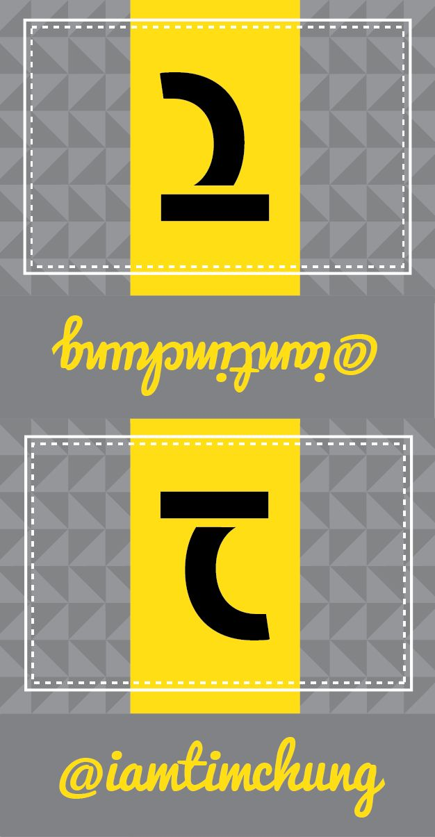 Pocket Propaganda - Matchbox Self Promotion - Final Matchbox Idea 1 - Flat Layout