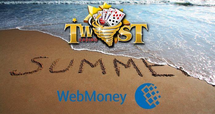 Акция «Конец лета с Webmoney» в игровом клубе Twist Casino.