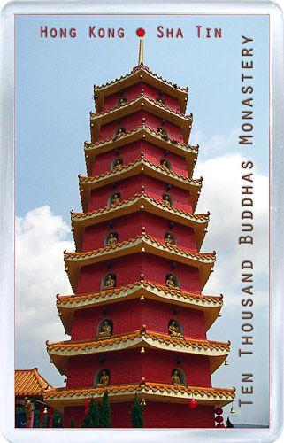 Acrylic Fridge Magnet: Hong Kong. Sha Tin. Ten Thousand Buddhas Monastery