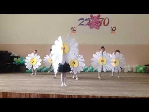 танец ромашки - YouTube