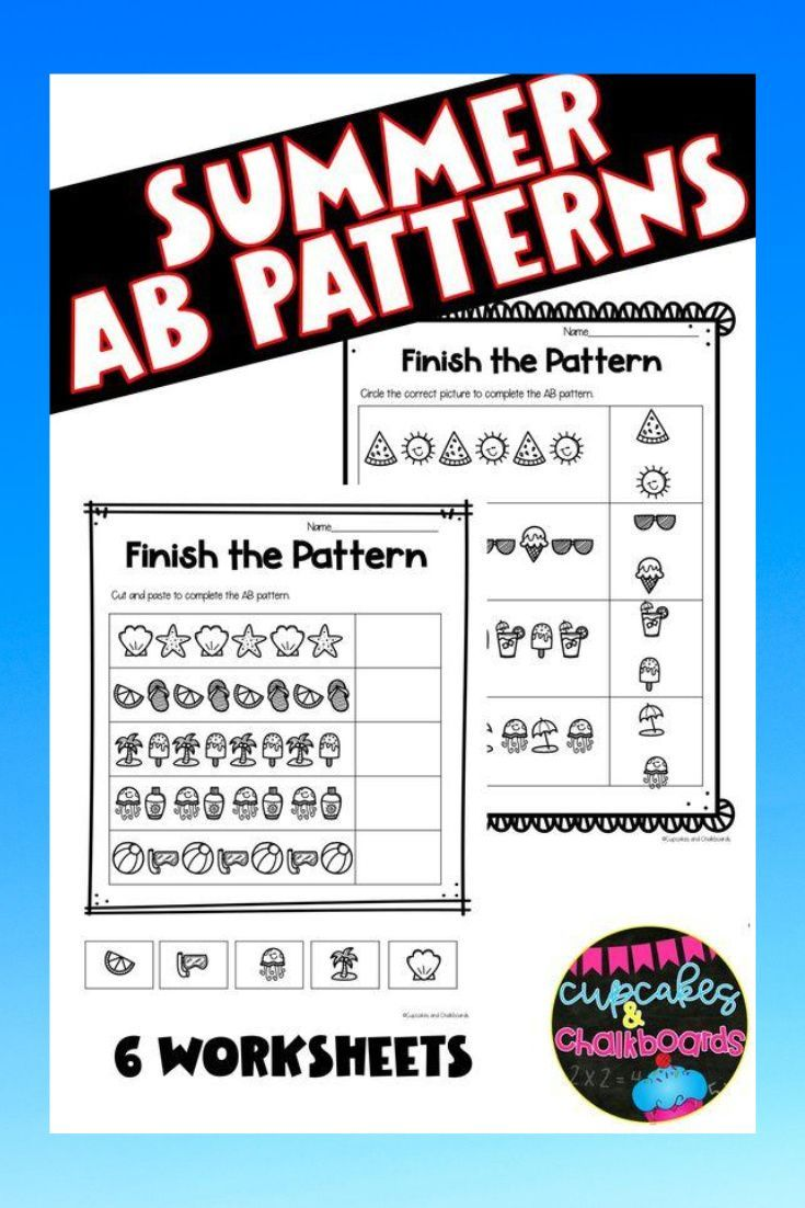 Summer Ab Patterns Worksheets In 2020 Ab Pattern Worksheet Pattern Worksheet Ab Patterns