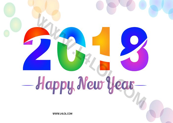Lovely 7 Best New Year 2018 Dp Images On Pinterest | Message Passing, Messages And  Text Conversations