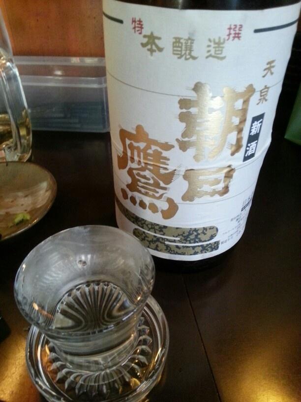 "Japanese ""sake"" 日本酒★★★★☆ 特選 朝日鷹 低温貯蔵酒 十四代醸造元 高木酒造(山形)"
