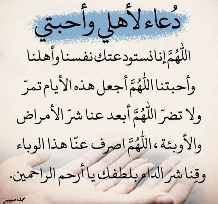Pin By Sabah On دعاء Quotes S Quote Calligraphy