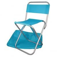 Beach set with chair and beach bag