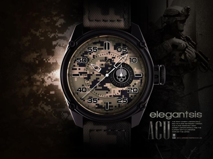 elegantsis watch JT47 Digital Camo