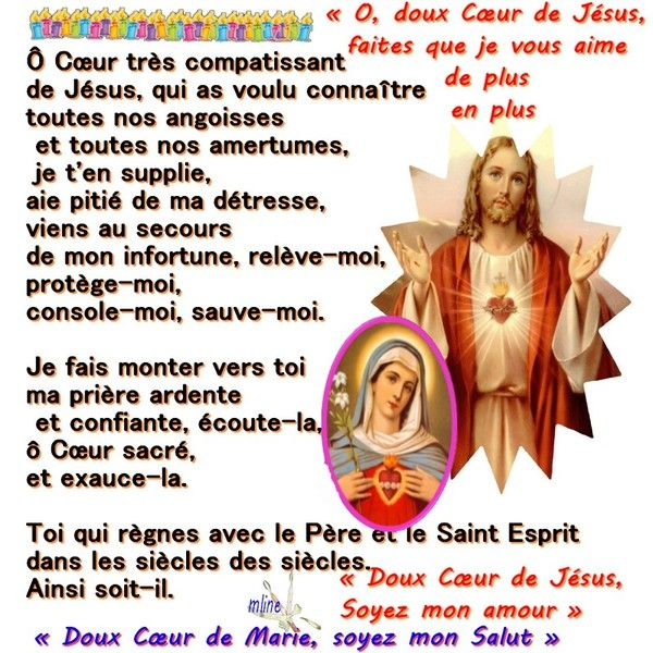 prière au Sacré-Cœur de Jésus | Prières de            délivrance, Prières catholiques, Prières