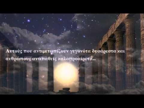Ο ορισμός του μορφωμένου ανθρώπου σύμφωνα με τον Σωκράτη