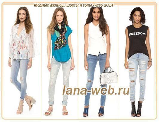 Стиль спортивный мода джинсы
