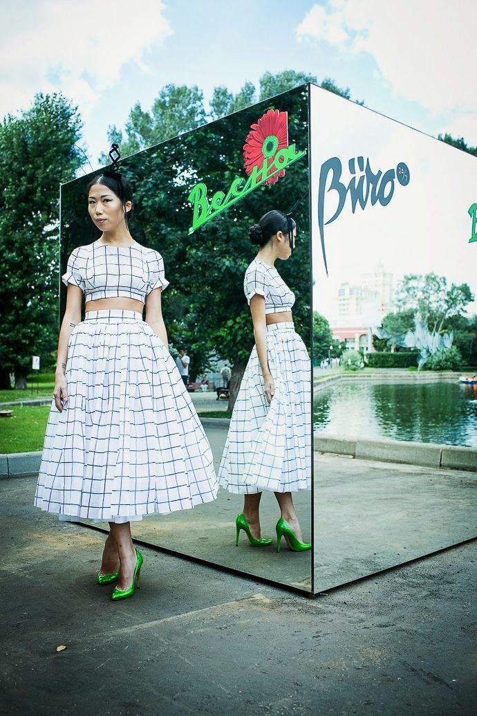 POT OF STUFF: Style Icon: Oksana On
