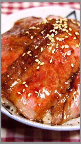 元ステーキ職人直伝!わさびステーキソース by しるびー1978 [クックパッド] 簡単おいしいみんなのレシピが180万品
