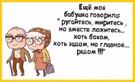 Катюша Л - Google+