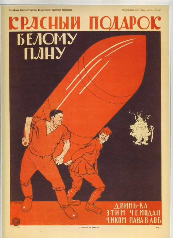 The Russian Revolutionary Poster. A red present to a white landlord. Soviet poster, soviet propaganda, propaganda, Soviet, ussr poster 1920