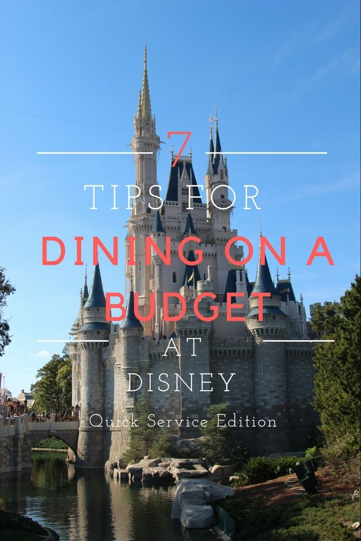 Save Money at Disney World - 7 Tips for Dining on a Budget At Disney