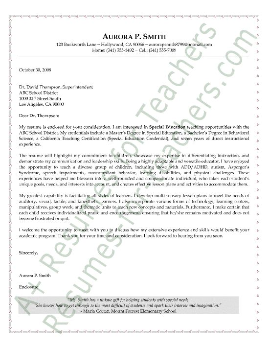 Special Education Cover Letter Sample Letter of intent Sample