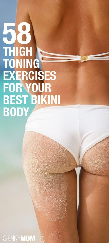 how to get ready for bikini season