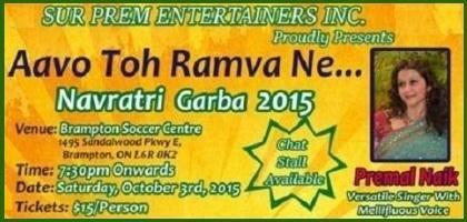 Navratri Dandiya Raas Garba 2015 at Brampton by CAD Sur Prem Entertainers INC  Visit us: http://www.nrigujarati.co.in/Topic/3602/1/navratri-dandiya-raas-garba-2015-at-brampton-by-cad-sur-prem-entertainers-inc.html