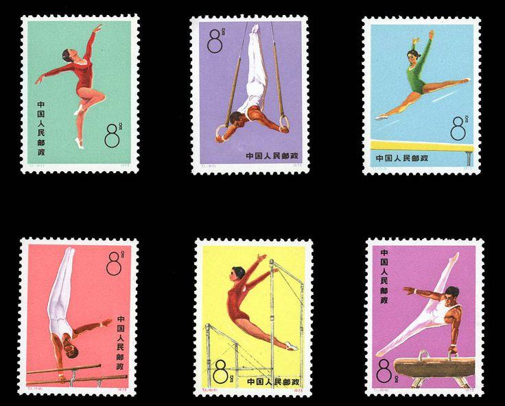 1974 gymnastics set of six stamp settings gymnastics