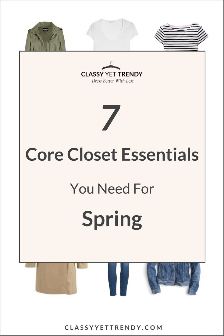 7 Core Closet Essentials need for your closet this Spring - January is almost over and you know what that means…Spring is just around the corner! This white tee, blouse, skinny jeans, striped tee, utility jacket, denim jacket and trench coat are all necessities for the Spring season.