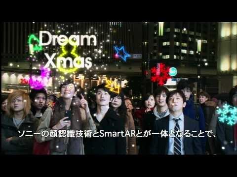 """統合型 拡張現実感 技術 """"SmartAR"""" イルミネーション@ソニービル"""