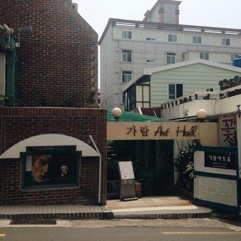 국도예술관 cafe.naver.com/gukdo