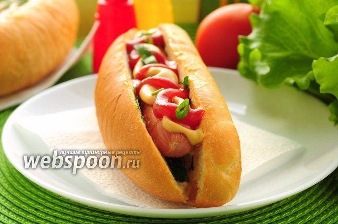 Хот-дог (Hot Dog)