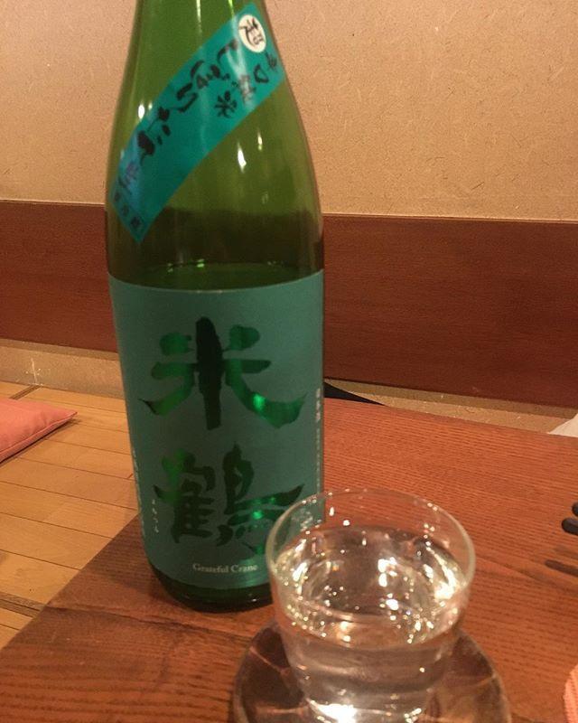 山形県高畠町の米鶴 純米酒 しぼりたて生です!  #日本酒 #日本酒女子 #山形 #高畠 #米鶴 #純米酒 #生 #しぼりたて #東京 #築地 #和食 #魚 #肉 #野菜 #イタリアン #フレンチ