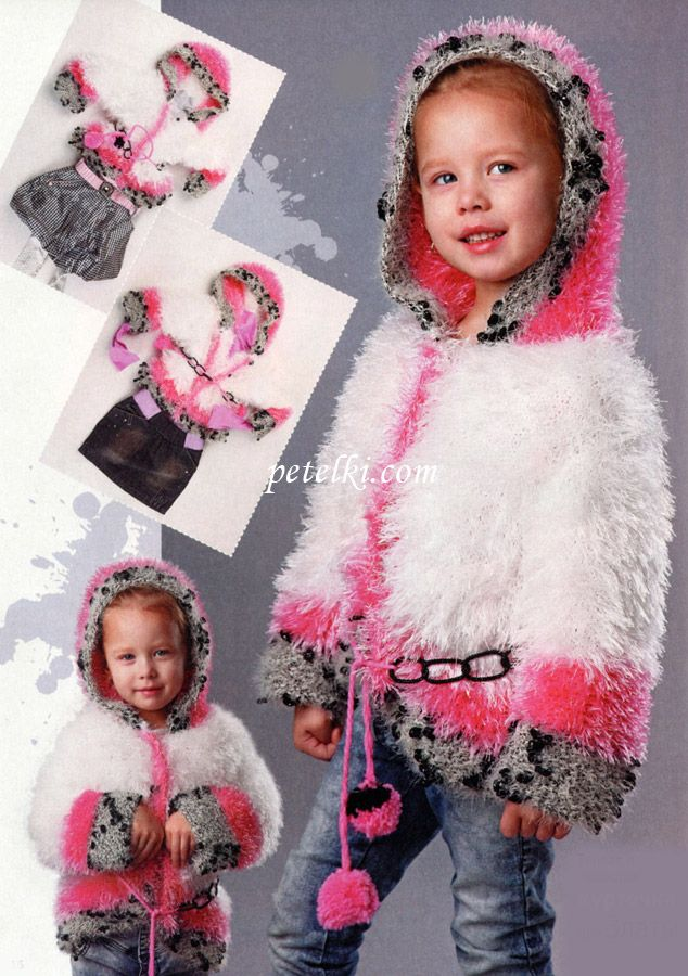 Детская куртка с капюшоном из пряжи Травка