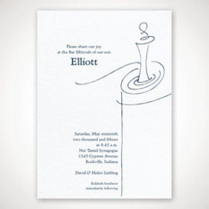 Personalized Torah Scroll Bar Mitzvah Invitation  | eInvite.com