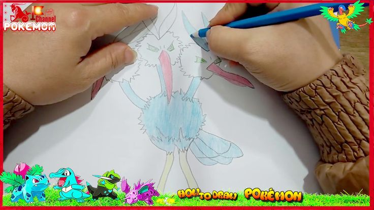 How to draw Dodrio from Pokemon step by step easy drawings cute cartoon for kids #pokemondrawings #howtodraw #cartoon #pokemon #4kids How to draw  Dodrio from Pokemon step by step easy drawings cute cartoon for kids. (Japanese: ドードリオ Dodorio) is a dual-type Normal/Flying Pokémon. Dodrio is a large wingless three-headed avian Pokémon. Each head has a long sharp beak and a black feathered V-shaped crest. It has bristly brown feathers covering its heads and upper body while its lower half has a…