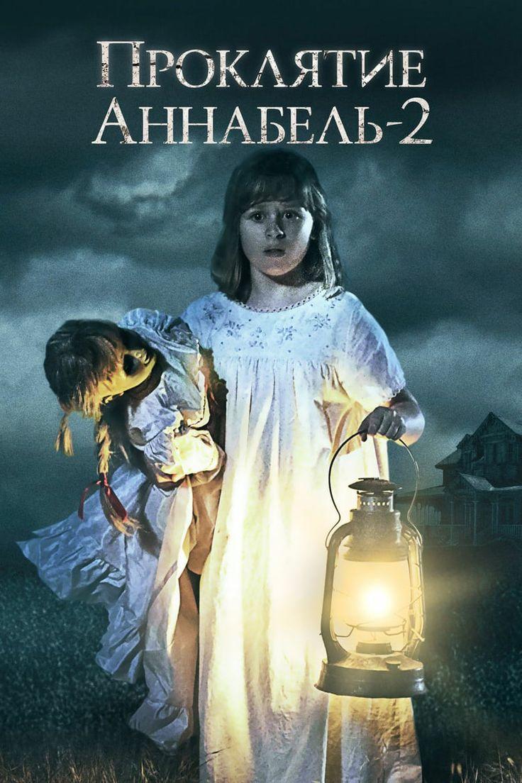2017 mozi annabelle creation teljes film videa hd