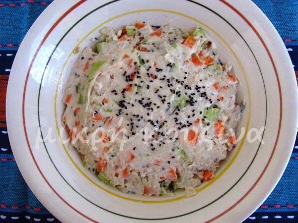 μικρή κουζίνα: Σαλάτα με ψάρι
