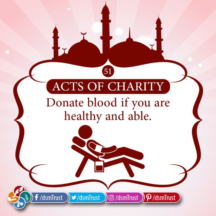 Acts of Charity | 51 Donate blood if you are healthy and able. -- DONATE NOW for Darussalam Trust's Health, Educational, Food & Social Welfare Projects • Account Title: Darussalam Trust • Account No. 0835 9211 4100 3997 • IBAN: PK61 MUCB 0835 9211 4100 3997 • BANK: MCB Bank LTD. Session Court Branch (1317)   #DarussalamTrust #Charity #BloodDonation