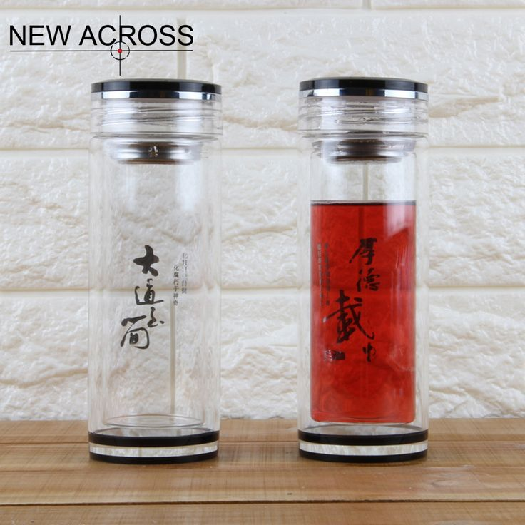 Gohide 1Pcs Chinese Traditional Teacup Home Office Leisure Cup With Tea Isolation Bottle Business Gift Customized In Bulk