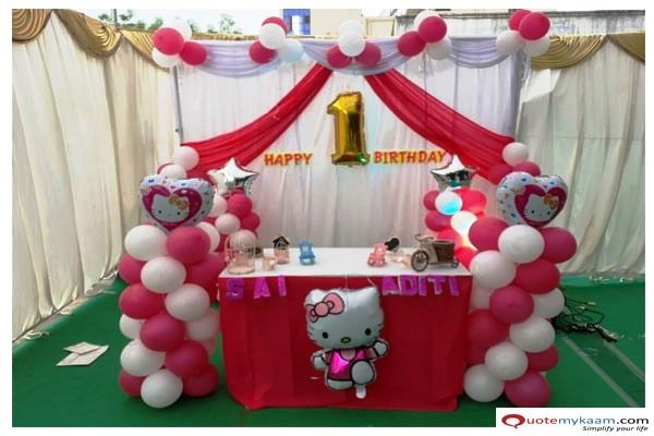 Hello Kitty Theme Party Decoration For Birthday Hello Kitty Theme Party Birthday Decorations Birthday