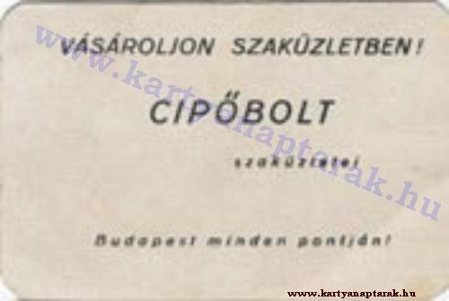 1955 - 1955_0013 - Régi magyar kártyanaptárak