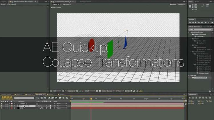 After Effects Quicktip - Collapse Transformations