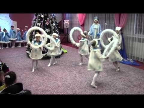Танец снежинок - YouTube