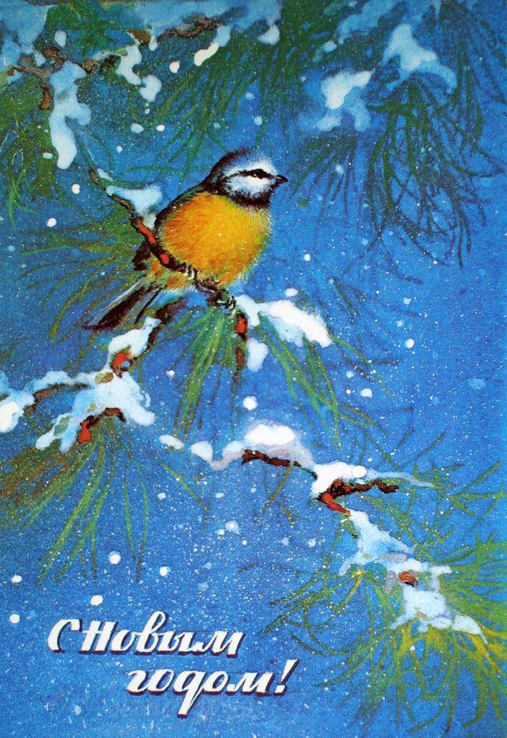 Открытки советские исаков, открытка марта