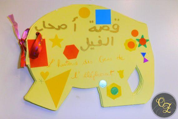 Une activité pour apprendre aux enfants l'histoire de l'éléphant dans le Coran. Une activité signée Guide Atfal !