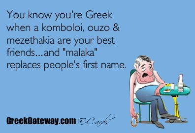 Greek Gateway - Toronto Businesses, Events, Media, Music, Mingle & More