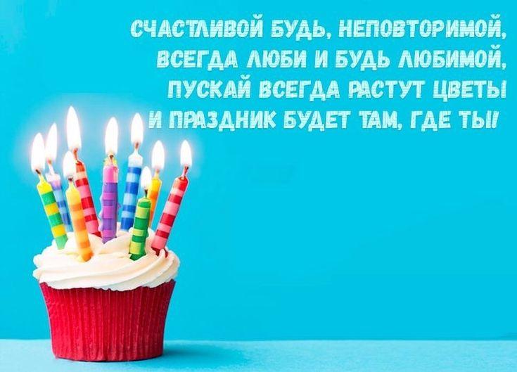 продажа современное поздравление с днем рождения лучшей подруге в прозе величайшие открытия, связанные