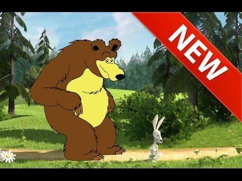 masha e orso episodi italiani - Un amico a striscie italiano - episodes...