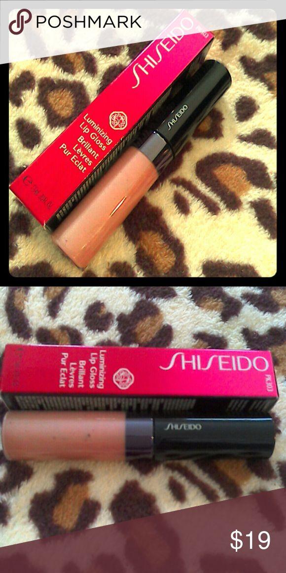 Shiseido Luminizing lip gloss Intense , pure Moisturizer